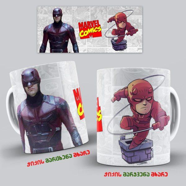 ჭიქა Daredevil / მარველი 1