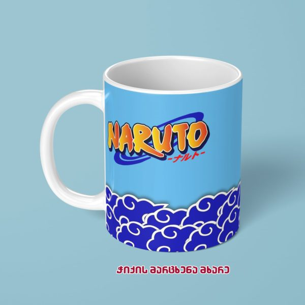 NARUTO UZUMAKI • ნარუტო უზუმაკი l ჭიქა ნარუტოდან 3