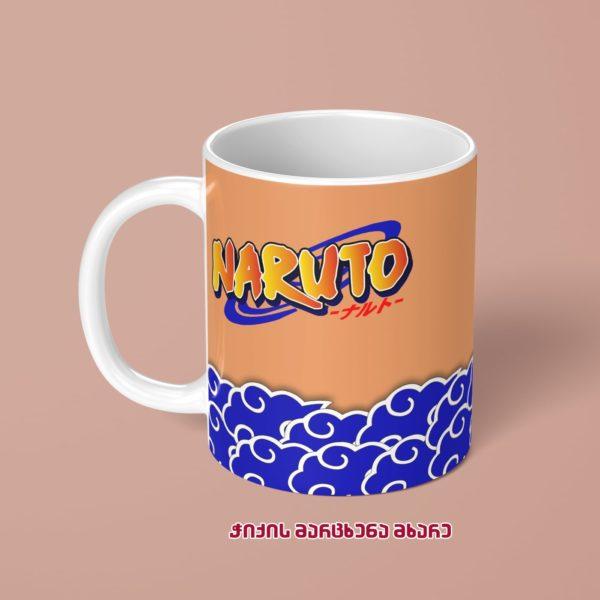 NARUTO HOKAGE • ნარუტო ჰოკაგე l ჭიქა ნარუტოდან 3