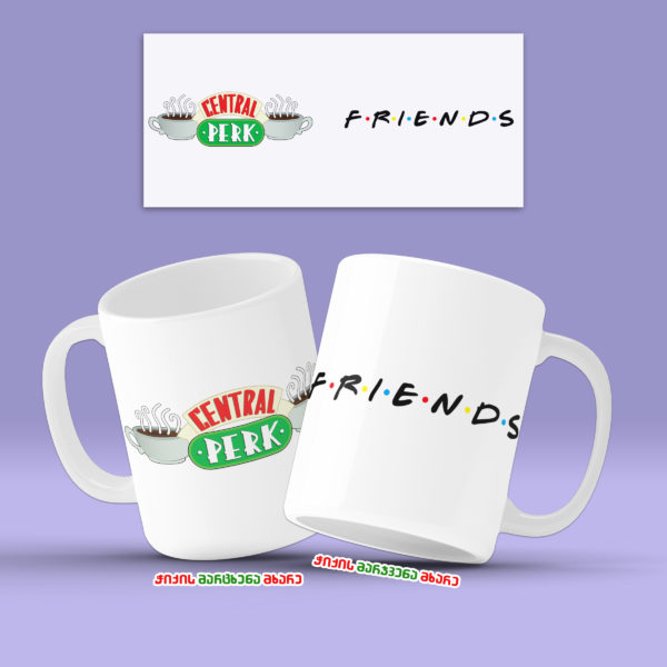 Friends Box - ნაკრები სერიალიდან მეგობრები 7